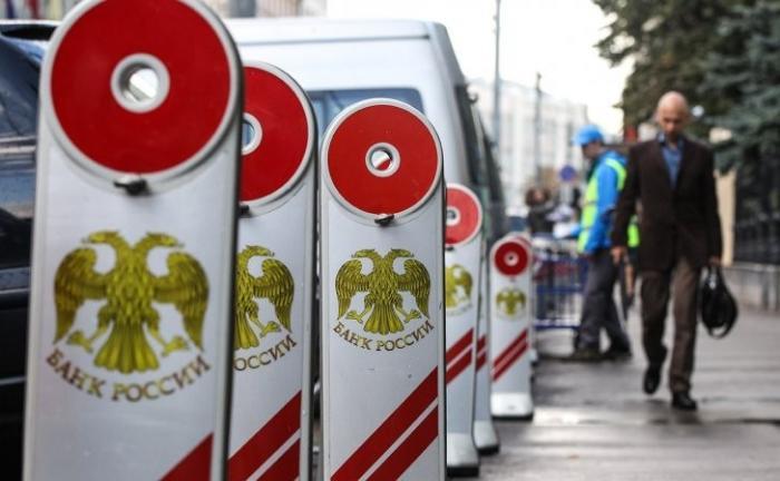 Запасы золота в хранилищах ЦБ России приближаются к Сталинским рекордам