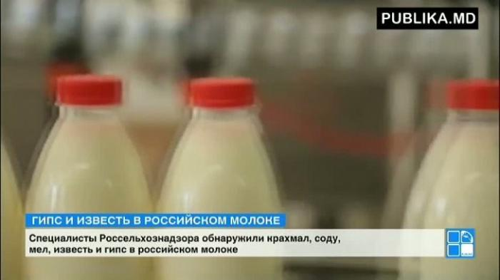 Как россиян убивают ядом под видом молока, творога, сыров и десертов