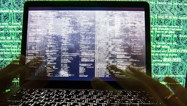 Кибербезопасность. Архивное фото
