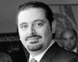 Теперь уже бывший премьер-министр Ливана Саад Харири (фото:United States Department of State)