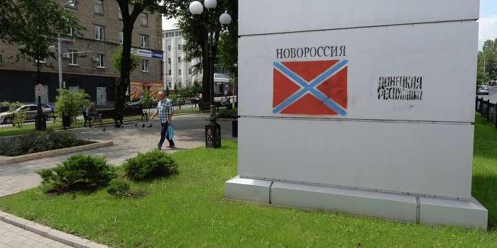 Союз Народных Республик выдвинул требования Киеву