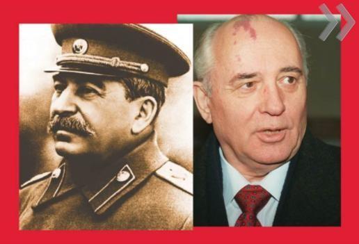 Ностальгия по СССР: как нам дорого всё советское. Всё ли?