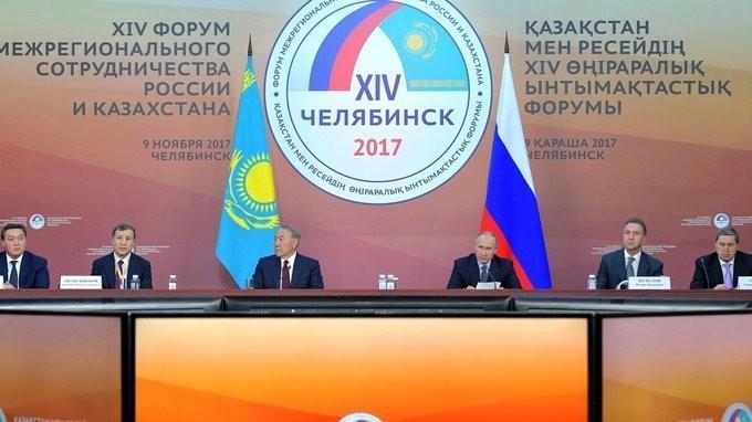 Владимир Путин принял участие в XIV Форуме сотрудничества России и Казахстана