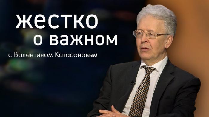 Скандальное разоблачение: британские активы жулика Кудрина