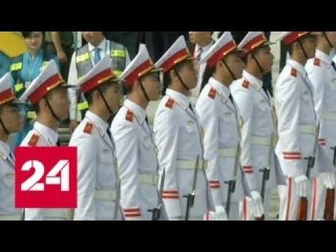 Саммит АТЭС во Вьетнаме: ожидаются дипломатические бои