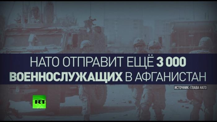 Как глобалисткое НАТО объясняет свою экспансию Миру