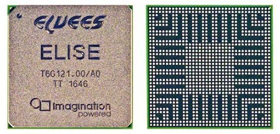 В России создан новый процессор для систем компьютерного зрения – ELISE