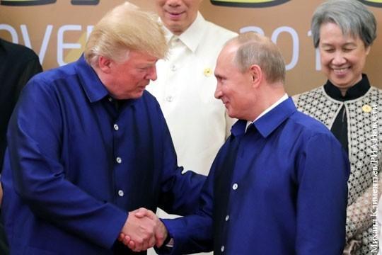Владимир Путин и Дональд Трамп поговорят без свидетелей