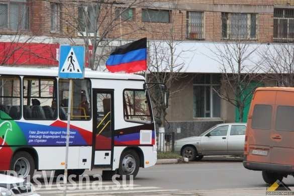 В Горловке впервые со времен СССР обновился парк автобусов
