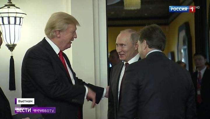 Владимир Путин и Дональд Трамп нашли общий язык без переводчика