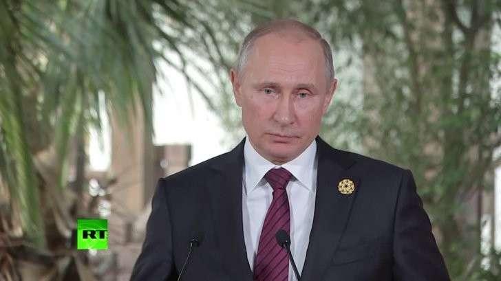 Запрет RT в США, Владимир Путин: это атака на свободу слова!