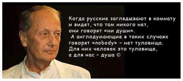 На посмертную критику Михаила Задорнова журналистом резко ответили