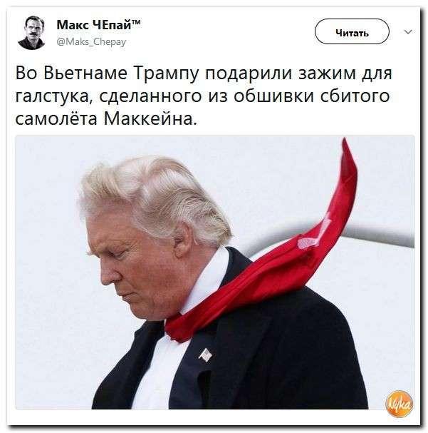 Юмор помогает нам пережить смуту: галстук Трампа – гастрономическая мечта Саакашвили