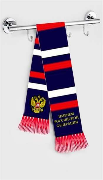 БАБушкин шарфик для Бени