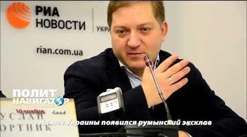 Румыния отжимает южные районы Украины, а киевская хунта, почему-то молчит