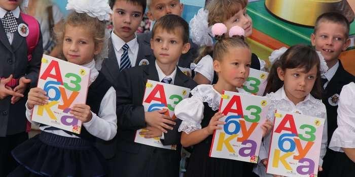 Минобраз Украины запретило детям Новороссии ходить в школу