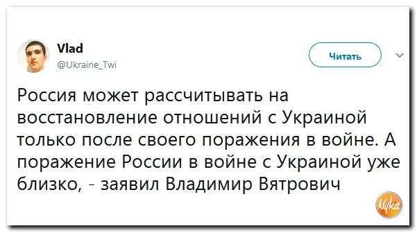 Юмор помогает пережить смуту: разработана модель лучшего друга Путина