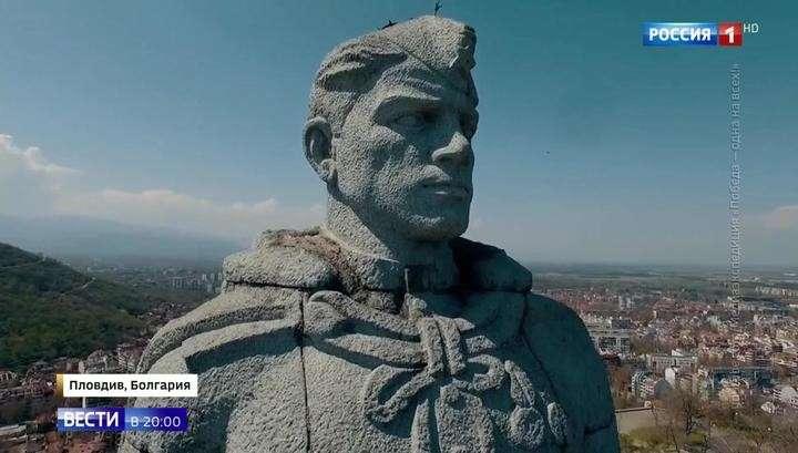 Болгар приучают к тому, что их освободили не русские солдаты, а американские индейцы