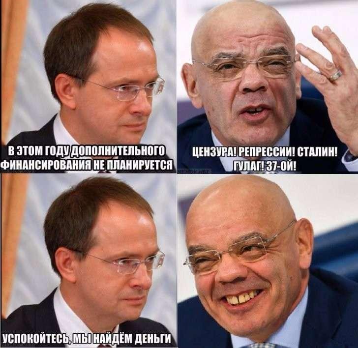 Еврей Райкин снова требует бесконтрольных трат бюджета