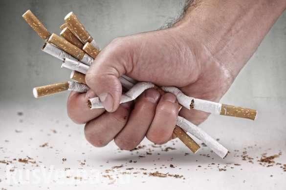 Россия: «лёгкие» сигареты запрещены с сегодняшнего дня | Русская весна