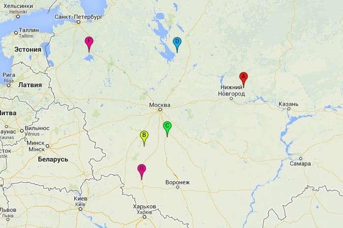 Двадцать мест силы России, в которых человек чувствует себя как-то по-особенному