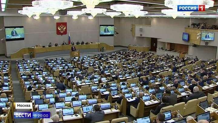 Госдума ответила на притеснение телеканала RT и западные СМИ уже получили чёрную метку