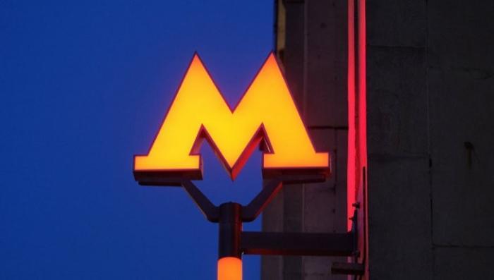 Москва: на «серой» ветке метро произошла авария, движение приостонавливали