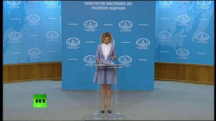 Еженедельный брифинг Марии Захаровой, прямая трансляция 16.11.2017