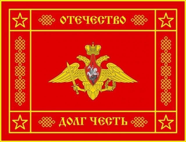 Как будет вооружаться армия России в следующие десять лет?