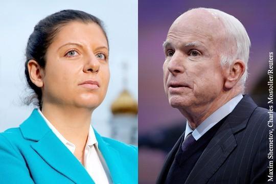 Запрет RT в США: Симоньян жёстко ответила Маккейну цитатой из Оруэлла