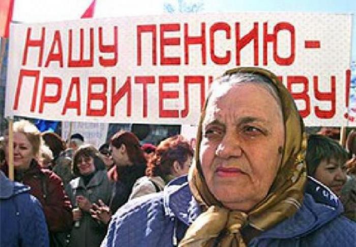 Преображение «главного вопроса» о собственности в современной России