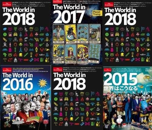 Ротшильд. The Economist предсказывает мир в 2018-м году