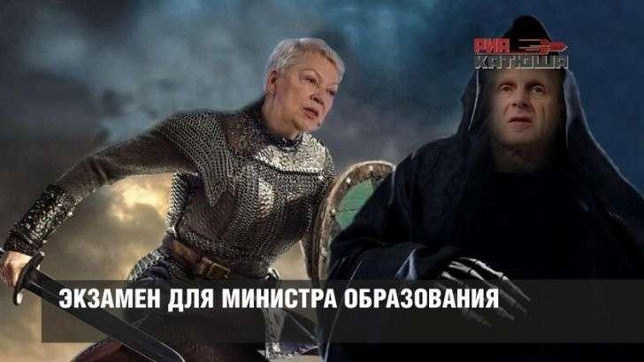 Борьба Ольги Васильевой с «пятой колонной» в министерстве вышла на новый уровень