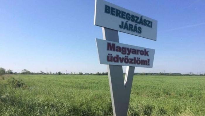 Распад Украины: Венгрия заявила о праве на автономию в Закарпатье