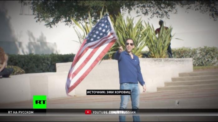 Эксперимент в Калифорнии. Как реагируют на флаги США и ИГИЛ