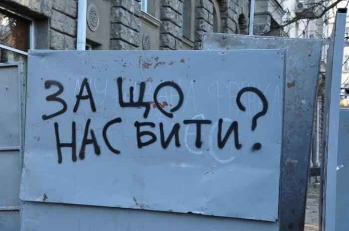 Никто не забыт, ничто не забыто: досье на триста тысяч украинских карателей попало в Сеть
