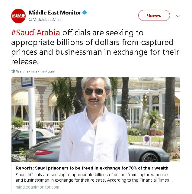Назло Саудовской Аравии: бывший министр Катара раскрыл военные тайны США в Сирии