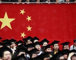 Китай начал коммунизацию ВУЗов, финансируемых из-за рубежа