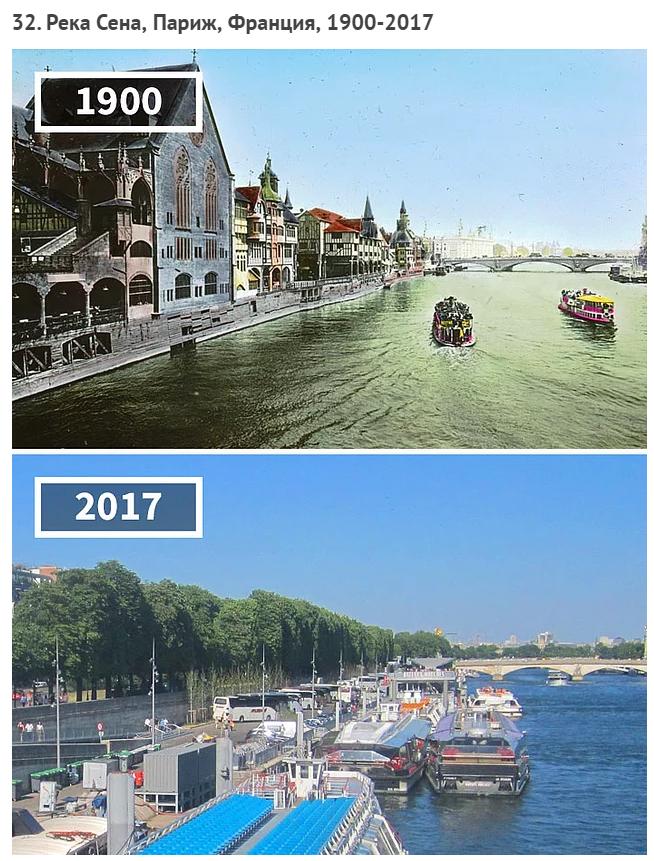 Франция: удивительные здания Парижа, разрушенные за сто лет