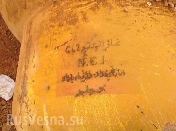 Сирийский спецназ обнаружил у американских наемников химическое оружие | Русская весна