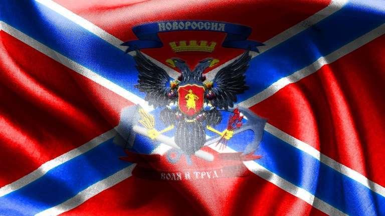Новороссия-флаг-обои-красивые-картинки-1366112