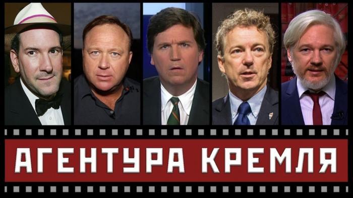 Алекса Джонса цензурируют из-за ссылок на RT и американских патриотов