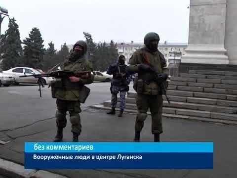 ЛНР: названа причина оцепления центра Луганска вооруженными людьми