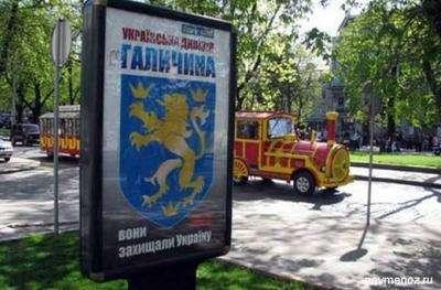 Украинство совсем в опасности