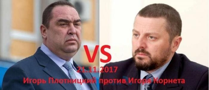 Плотницкий против Корнета: предыстория противостояния в ЛНР