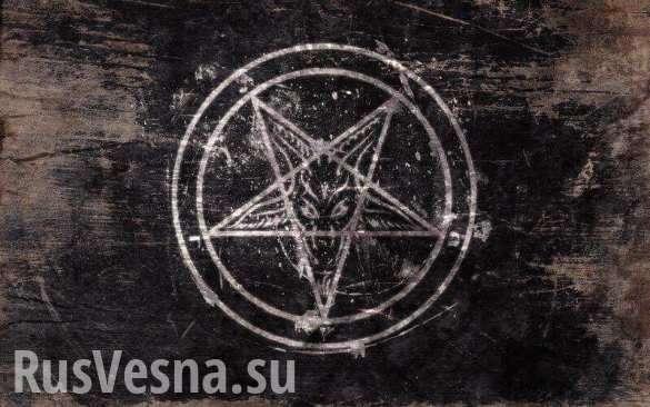 Одесса: турецкие сатанисты реально принесли в жертву человека | Русская весна
