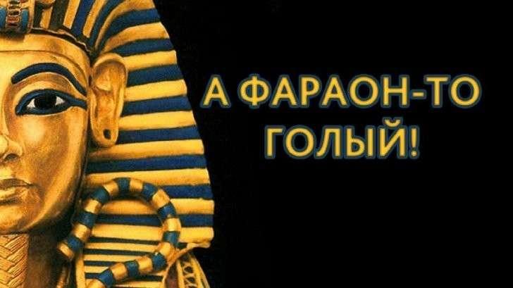 Технологии древней цивилизации: зачистить все доказательства в Египте не удалось
