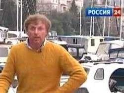 Государственный телеканал «Россия 24» выступил против России и Путина