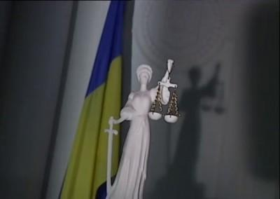 На Украине набирает обороты «кривосудие». Уже видно и в Европе