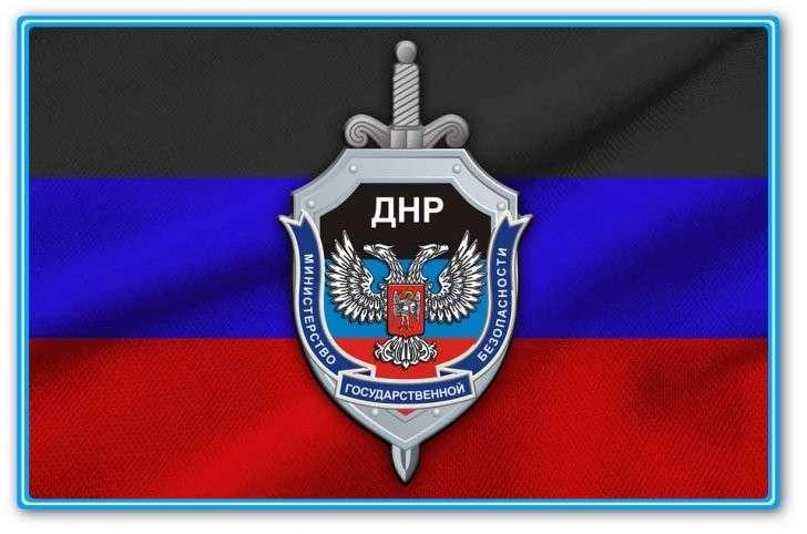 Луганск: официальное заявление МГБ и МВД ДНР по ситуации в ЛНР